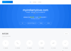Myindiamylove.com thumbnail