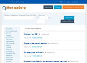 Myjobsearch.ru thumbnail