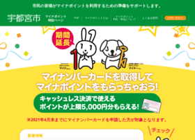 Mykeyid-utsunomiya.jp thumbnail