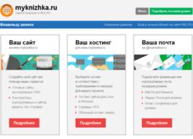 Myknizhka.ru thumbnail