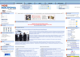 Mykostroma.ru thumbnail