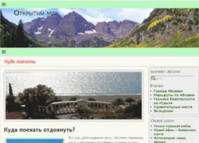 Mylandworld.ru thumbnail