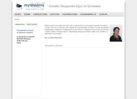 Mylessons.net thumbnail