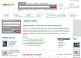 Mylink.org.ru thumbnail