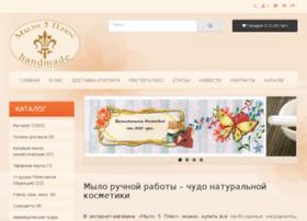 Mylo5plus.kiev.ua thumbnail