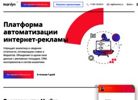 Mymarilyn.ru thumbnail