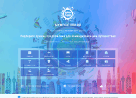Mymegatour.ru thumbnail