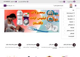Mynini.net thumbnail