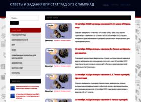 Myotveti.ru thumbnail