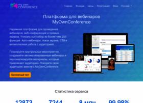 Myownconference.ru thumbnail