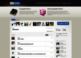 Mypage.ru thumbnail