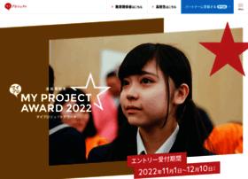 Myprojects.jp thumbnail