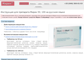 Myrin.com.ua thumbnail