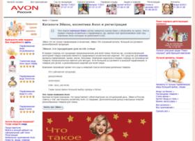 Myrus-avon.ru thumbnail