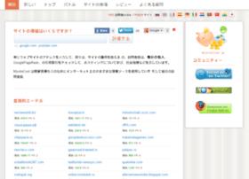 Mysitecost.jp thumbnail