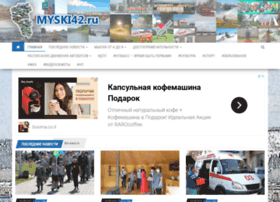 Myski42.ru thumbnail