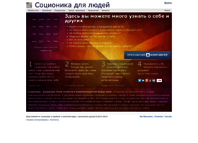 Mysocio.ru thumbnail