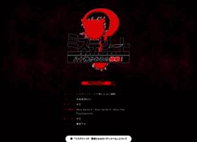 Mystereet-f.jp thumbnail