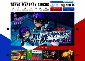 Mysterycircus.jp thumbnail