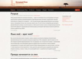 Mystic-school.ru thumbnail