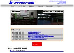 Mytec.ac.jp thumbnail