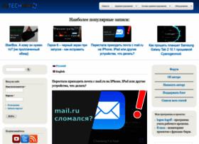 Mytechnote.ru thumbnail