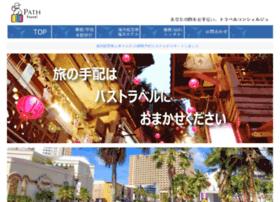 Mytravel.co.jp thumbnail