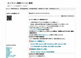 Mytry.jp thumbnail