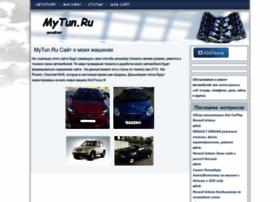 Mytun.ru thumbnail