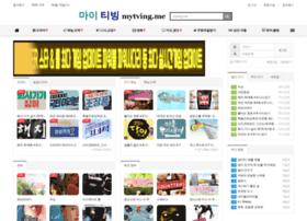 Mytving.net thumbnail