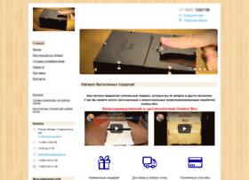 Myuselessbox.ru thumbnail