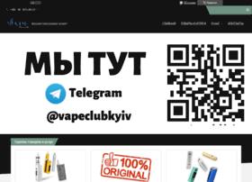 Myvape.com.ua thumbnail