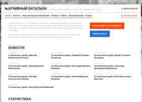 Myveteran.ru thumbnail
