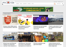Myvin.com.ua thumbnail
