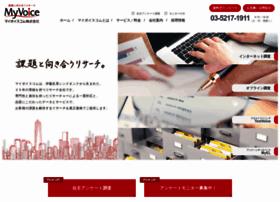 Myvoice.co.jp thumbnail