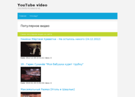 Mywowgold.ru thumbnail