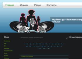 Myzmix.ru thumbnail