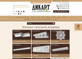 Mzgi.ru thumbnail