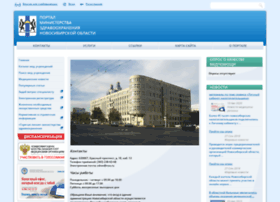 Mznso.ru thumbnail