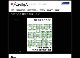N-art.jp thumbnail
