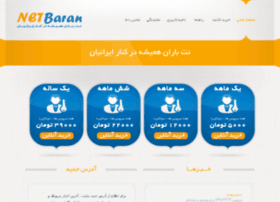 N-baran.pw thumbnail