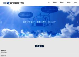 N-cary.jp thumbnail