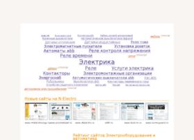 N-electro.ru thumbnail
