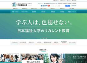 N-fukushi.ac.jp thumbnail