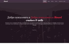 N-instalacje.pl thumbnail