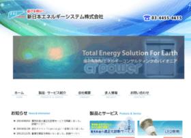 N-jes.co.jp thumbnail