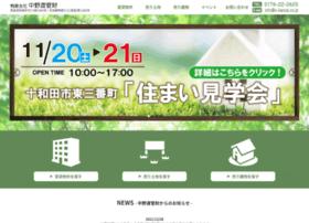 N-kanzai.co.jp thumbnail