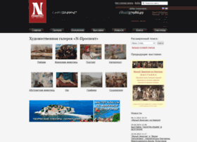 N-prospect.ru thumbnail