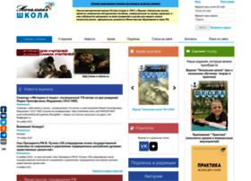 N-shkola.ru thumbnail