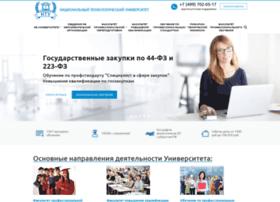 N-t-u.ru thumbnail